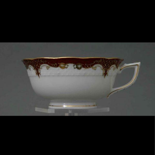 Teacup - Amanda