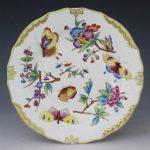 Dessert Plate - Museum Edition