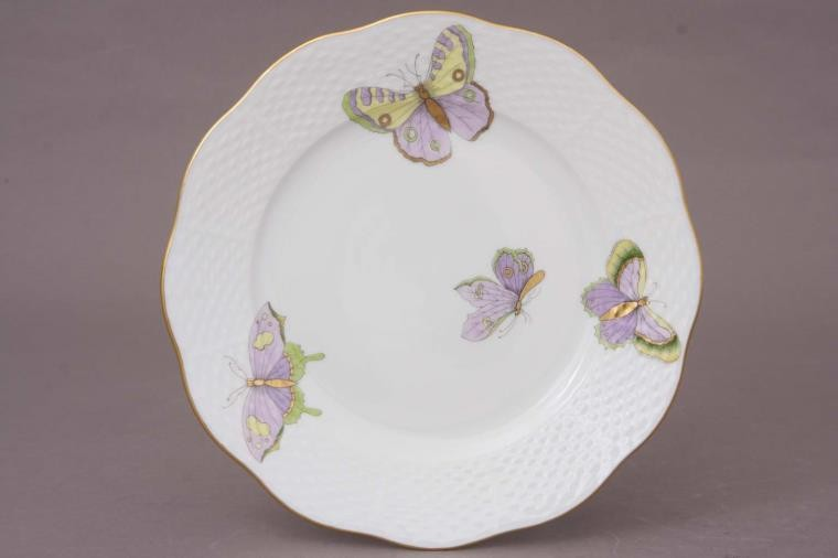 Salad Plate - Royal Garden Butterfly