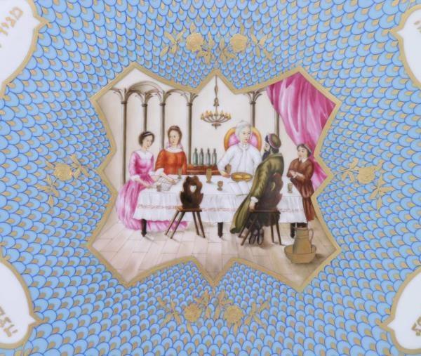 Herend-Seder-Plate-Masterpiece-00439-0-00-SP1027