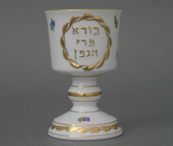 Kiddush Cup - Printemps