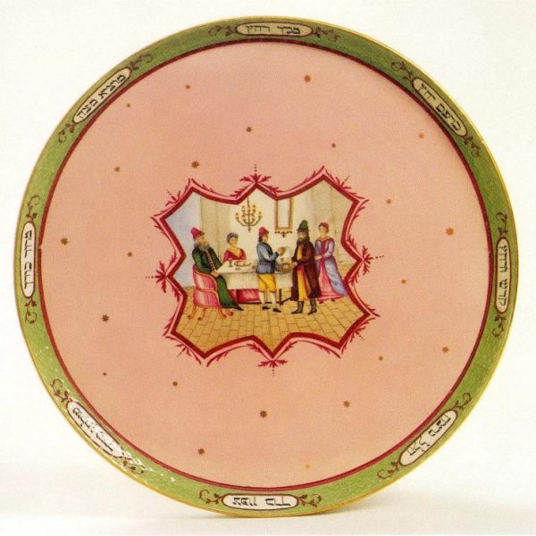 Masterpiece Seder Plates (Assorted Editions)