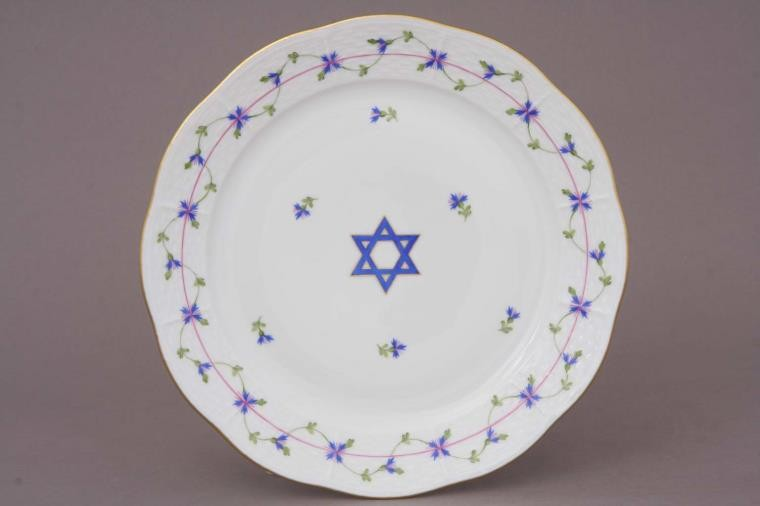Wall plate - Petite Blue Garland Judaica
