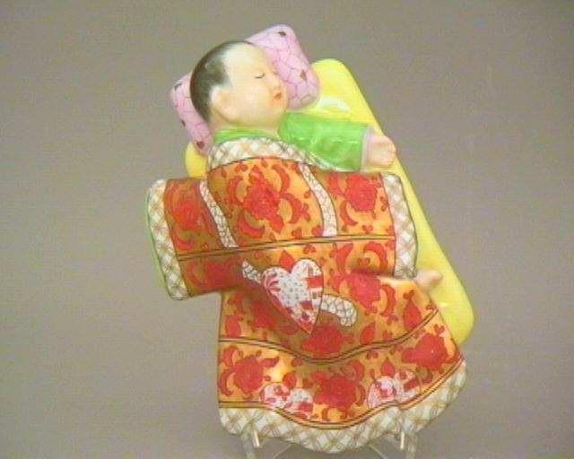 Japanese, lying, big