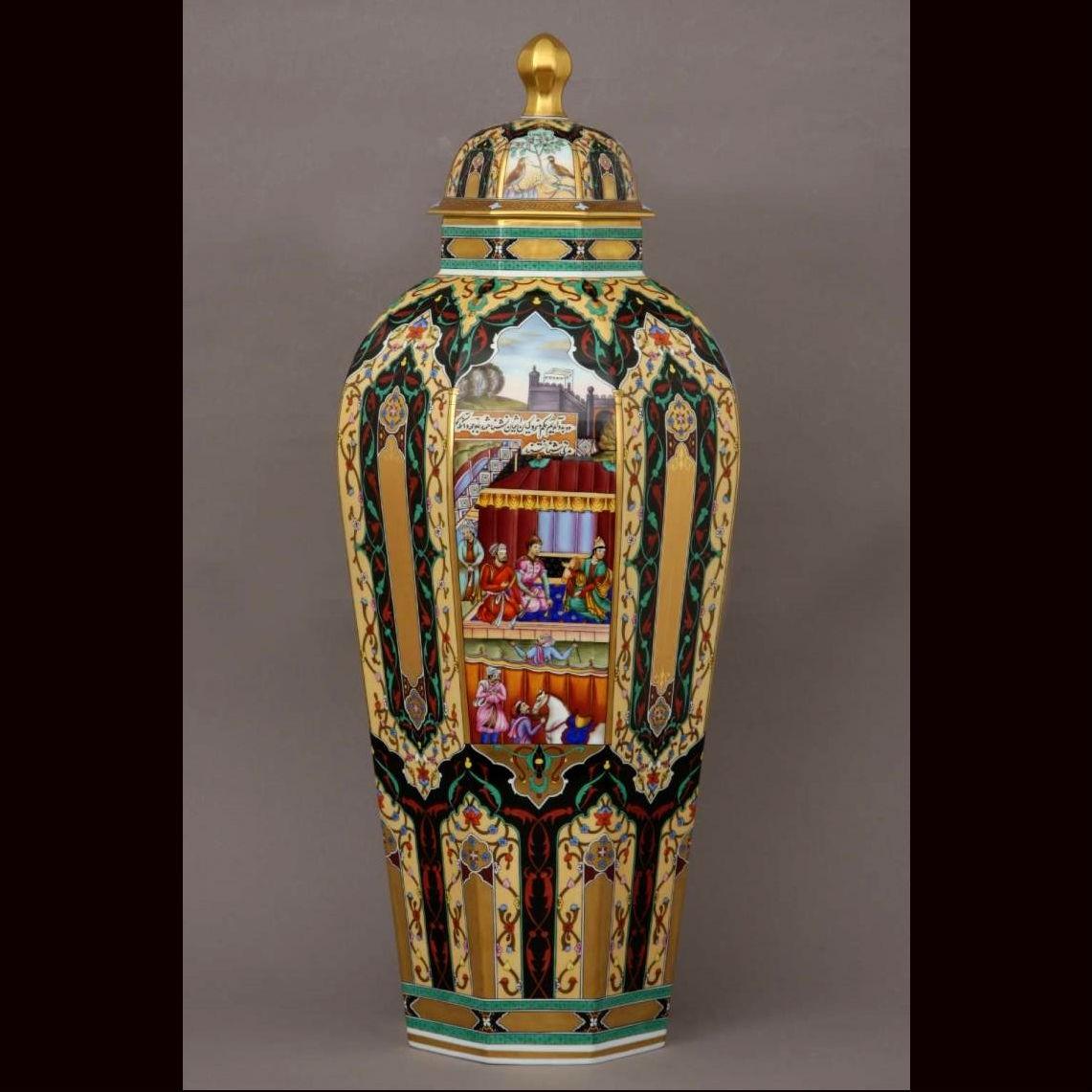Vase, button knob - Limited to 50 pcs.
