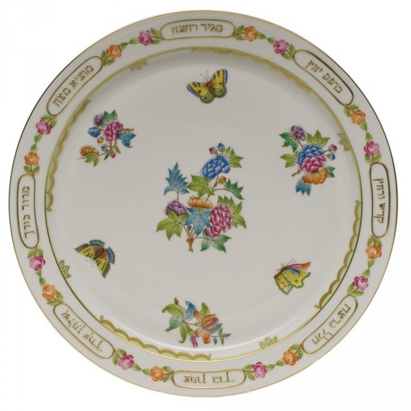Seder Platter w. 6 small plates - Queen Victoria