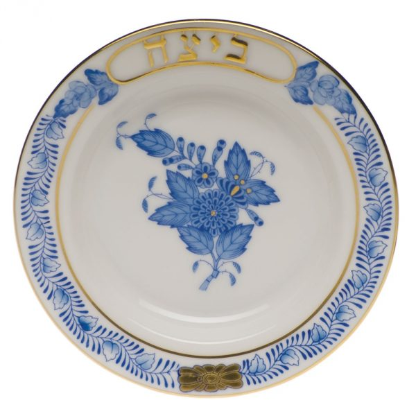 Seder Plate w. small dishes - Chinese Bouquet Blue