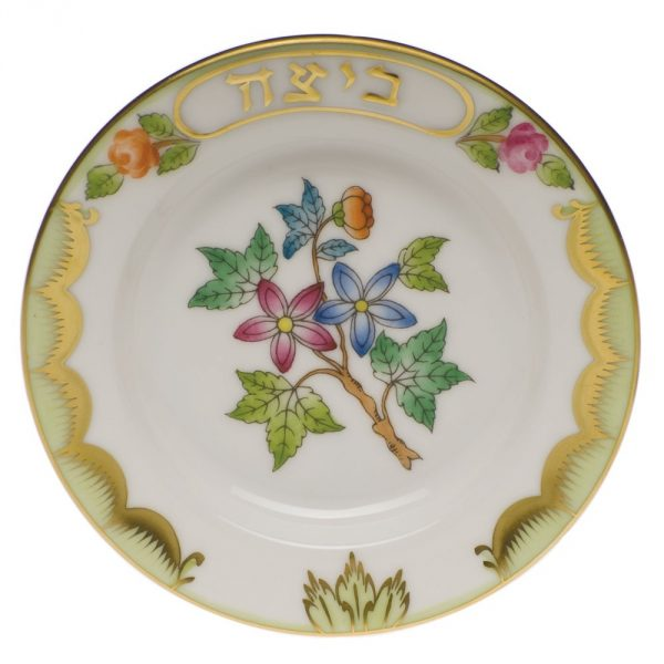 Seder Plate w. small dishes - Queen Victoria