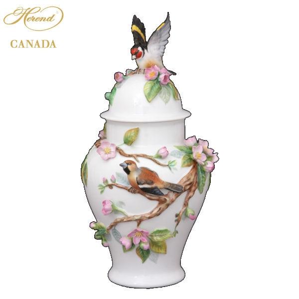 Fancy Vase - Rothschild Bird Anniversary