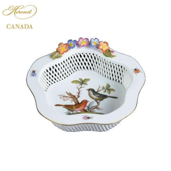 Basket - Rothschild Bird