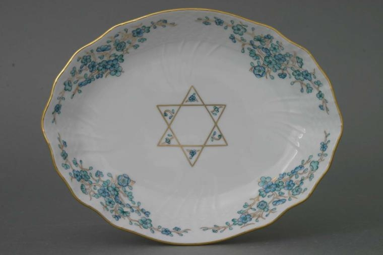 Small Oval dish - Judaica Collection