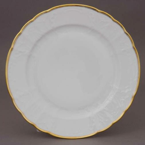 Hadik - Dinner Plate