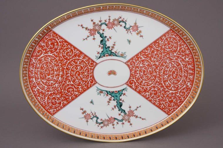Mandarin - Tray
