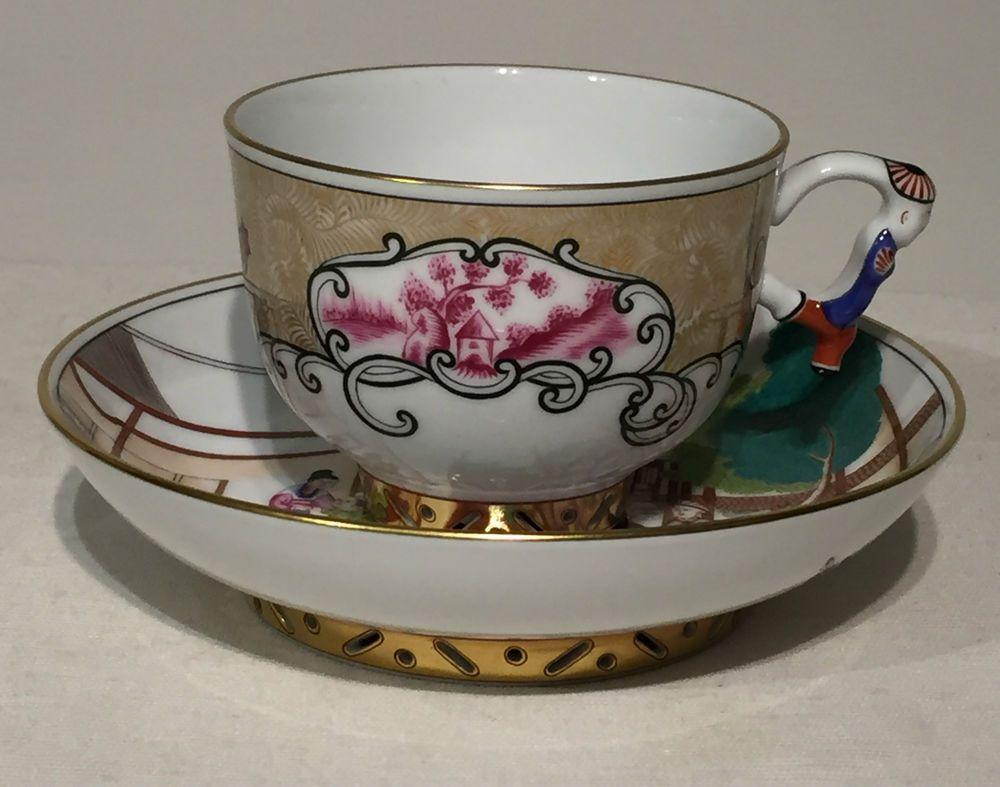 Hosp Masterpiece Teacup and Saucer