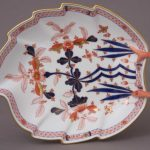 Small Leaf Dish - Canton Decor