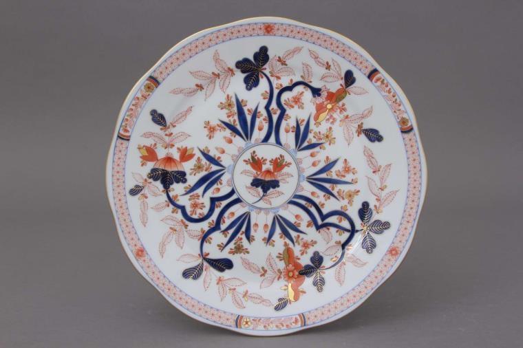 Dinner Plate - Canton