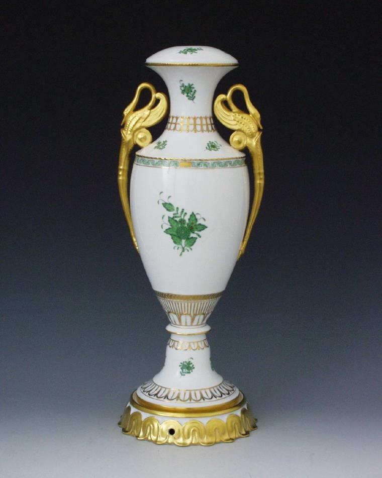 Cobalt Blue & Gold Vase w. Gold Swan handles