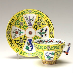 Coffee Cup and Saucer - Yellow Dynasty