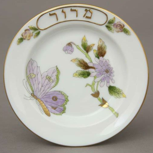 Seder Plate on foot with small dishes - Royal Garden