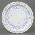 Seder Dish with small plates (6) - Rothschild Bird