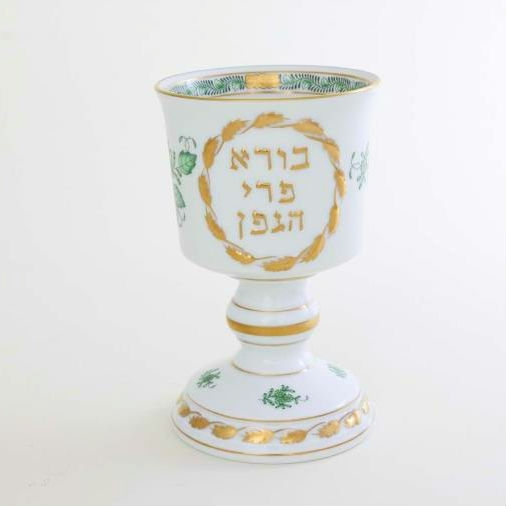 Kiddush Cup - Indian Basket