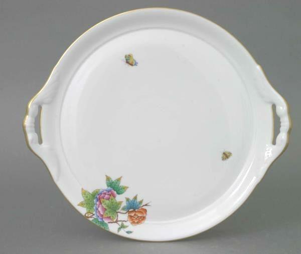 Cake Plate - Petite Victoria
