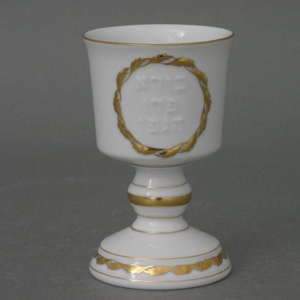Kiddush Cup - HADIK