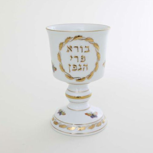 Kiddush Cup - Hadik White