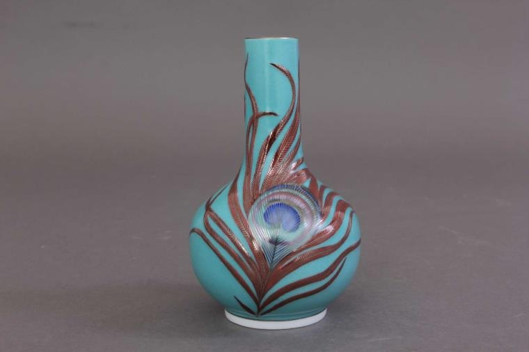 Herend Vase Peacock Edition Turquoise