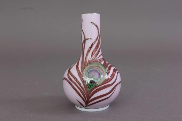 Herend Vase Peacock Edition Pink