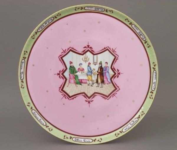 Herend-Seder-Plate-Masterpiece-Yellow-00439-0-00-SP10461