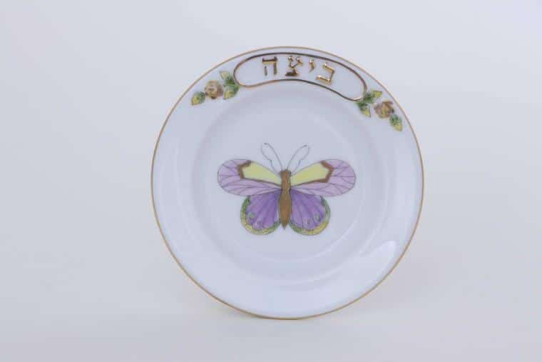 Herend-Seder-Plate-Royal-Garden-Butterfly-Small1