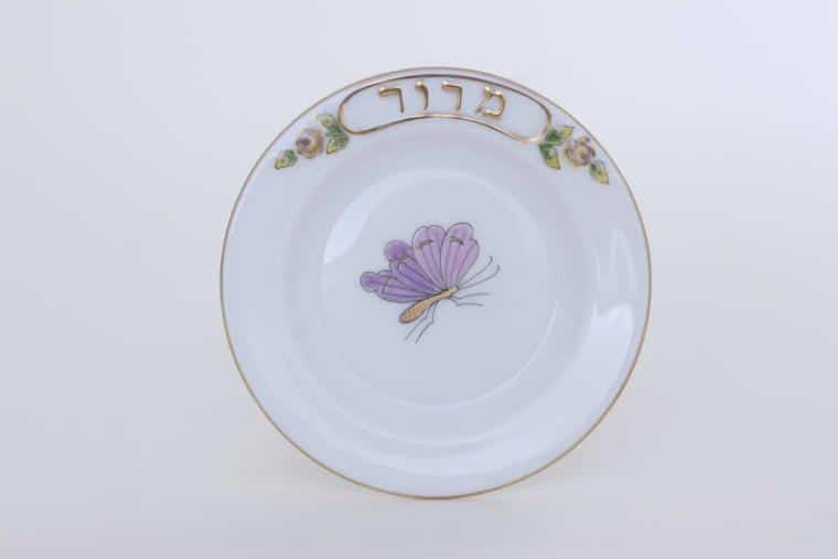Herend-Seder-Plate-Royal-Garden-Butterfly-Small3