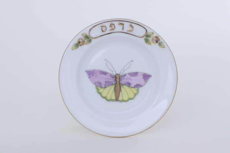 Herend-Seder-Plate-Royal-Garden-Butterfly-Small4