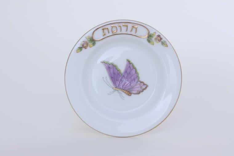 Herend-Seder-Plate-Royal-Garden-Butterfly-Small5