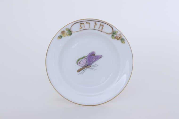 Herend-Seder-Plate-Royal-Garden-Butterfly-Small6